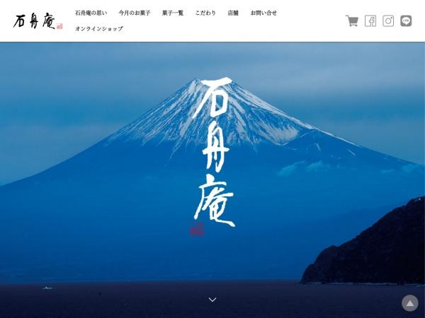 Screenshot of www.sekishuan.co.jp