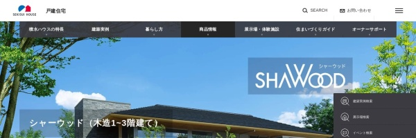 Screenshot of www.sekisuihouse.com