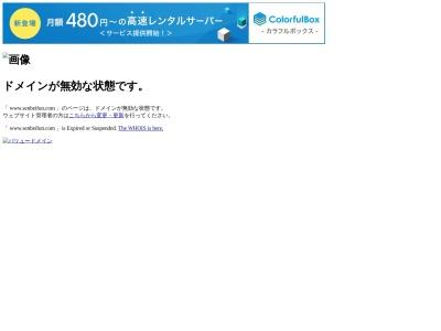 http://www.senbeifun.com/howto/
