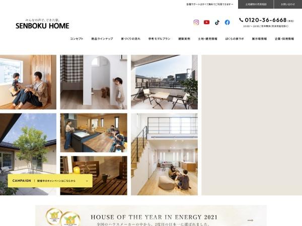 Screenshot of www.senbokuhome.co.jp