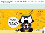 http://www.sendaimiyagidc.jp/musubimaru/