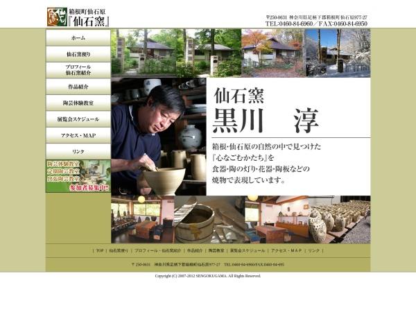 Screenshot of www.sengokugama.jp