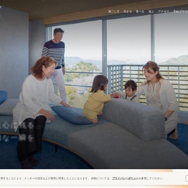 Screenshot of www.senpokaku.com