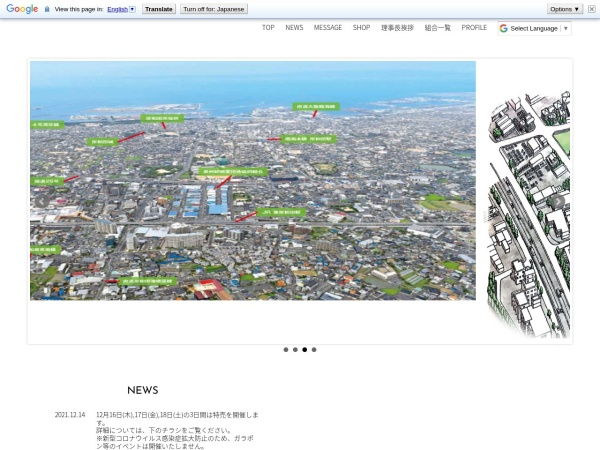 Screenshot of www.sensyu.or.jp