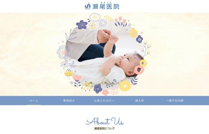 Screenshot of www.seo-clinic.jp