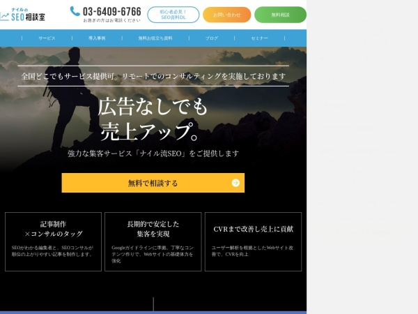 http://www.seohacks.net/