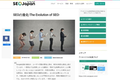 Screenshot of www.seojapan.com