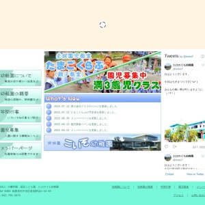 Screenshot of www.sesame-net.com