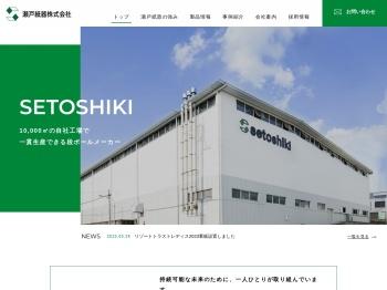 http://www.setosiki.co.jp/