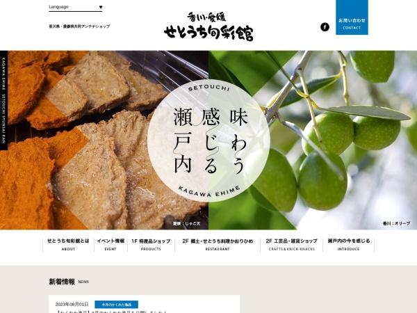 Screenshot of www.setouchi-shunsaikan.com