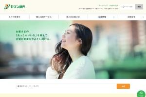 Screenshot of www.sevenbank.co.jp