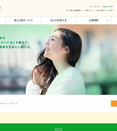 http://www.sevenbank.co.jp/