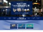 Screenshot of www.sgk-p.co.jp