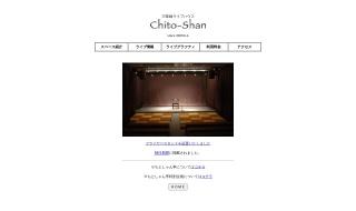 三味線ライブハウス Chito-Shan