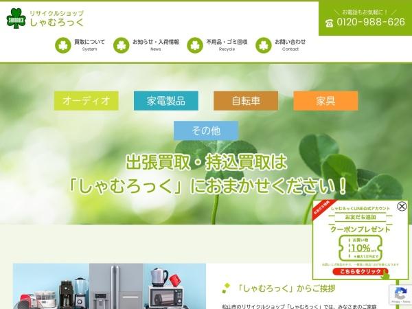 Screenshot of www.shamrock-recycle.com