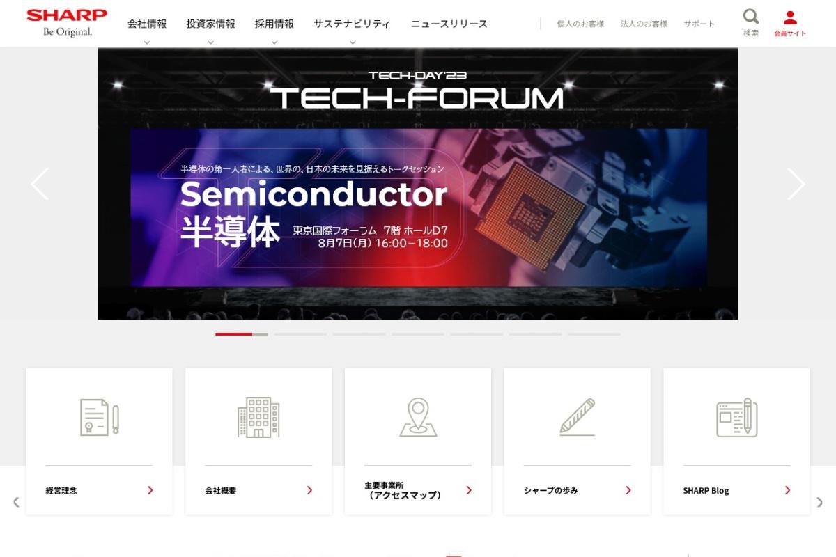 Screenshot of www.sharp.co.jp