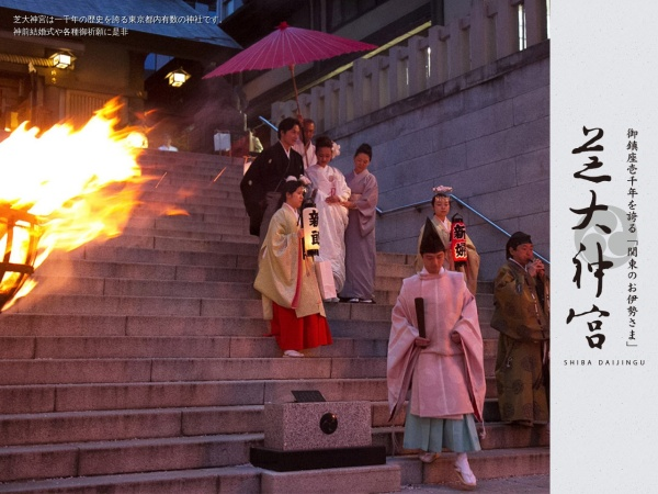 Screenshot of www.shibadaijingu.com