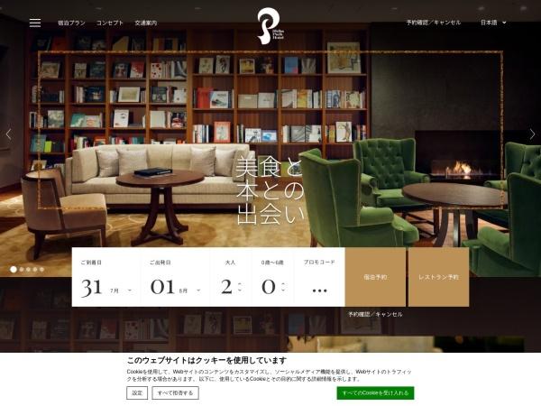 Screenshot of www.shibaparkhotel.com