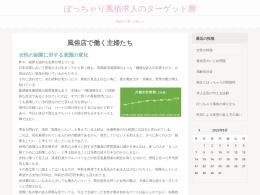 http://www.shibuya-final.com/