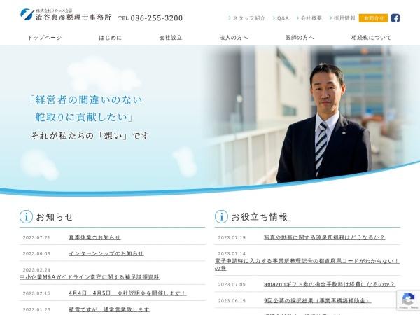 Screenshot of www.shibuya-zei.jp