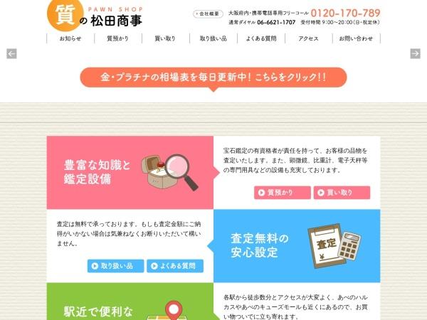 Screenshot of www.shichi-matsuda.com