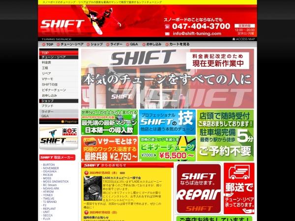 http://www.shift-tuning.com