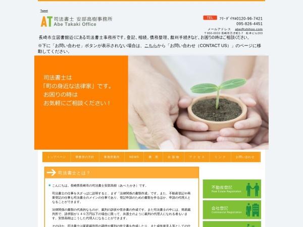 Screenshot of www.shihoo.com
