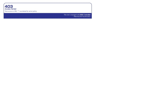 Screenshot of www.shiiki.jp