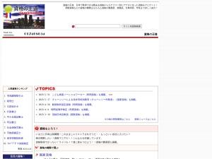 http://www.shikakude.com/