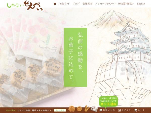 http://www.shikanai.co.jp