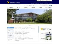 http://www.shiki.keio.ac.jp/