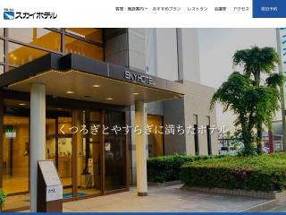 http://www.shikoku-sky.com/