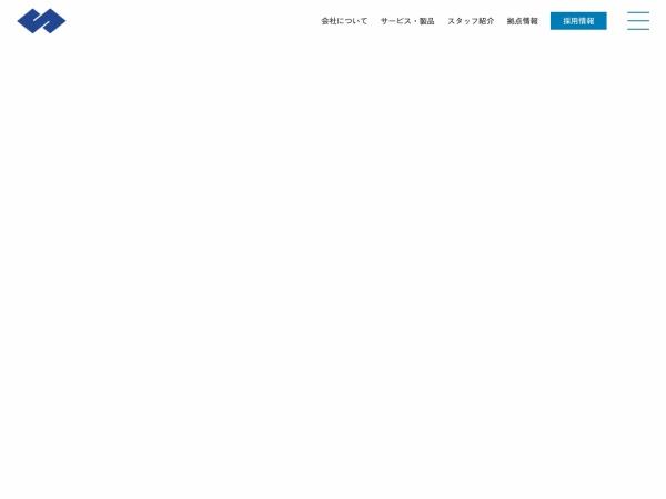 Screenshot of www.shikokukiki.co.jp