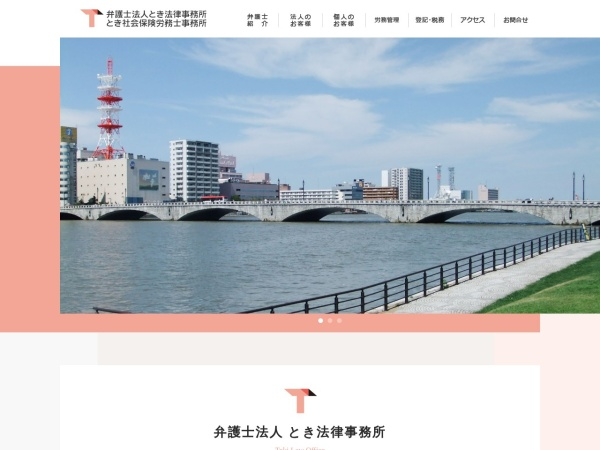 Screenshot of www.shimagaki.gr.jp