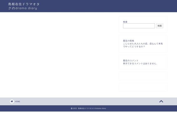http://www.shimane-inn.com/