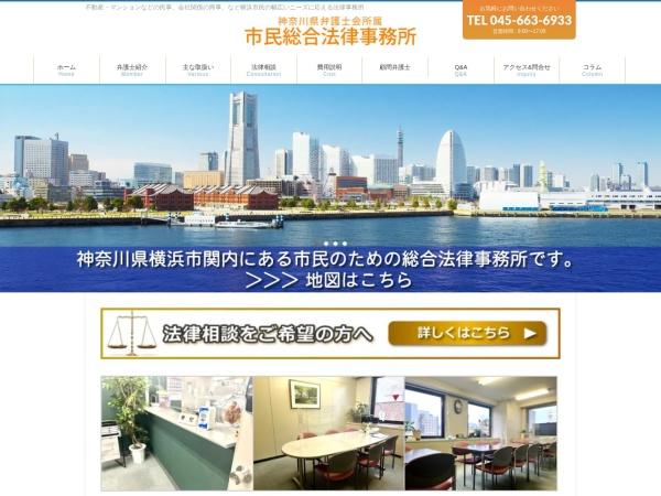 http://www.shiminsogo-lo.gr.jp/