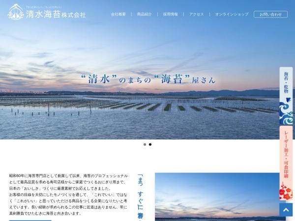 Screenshot of www.shimizunori.co.jp