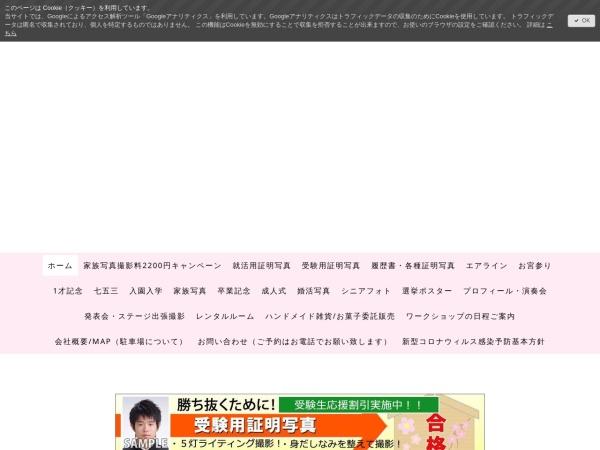 Screenshot of www.shimizustudio.co.jp