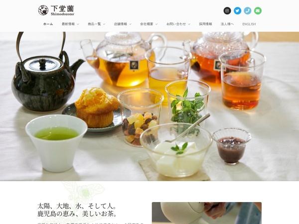 Screenshot of www.shimo.co.jp