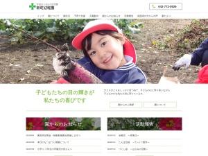 http://www.shincho-youchien.com/