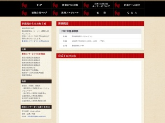 http://www.shinjuku-eisa.com/
