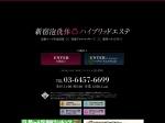 http://www.shinjuku-sentai.com/