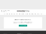 Screenshot of www.shinmai.co.jp
