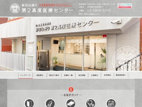 Screenshot of www.shinmejiro-mri.com