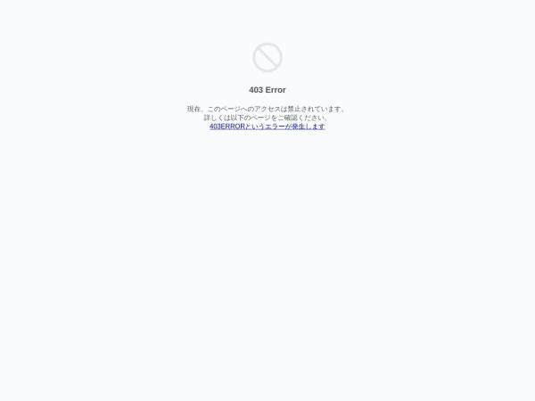 Screenshot of www.shinno-dc.com
