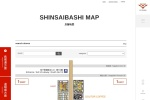 http://www.shinsaibashi.or.jp/map