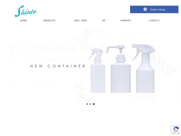 Screenshot of www.shinto-c.com