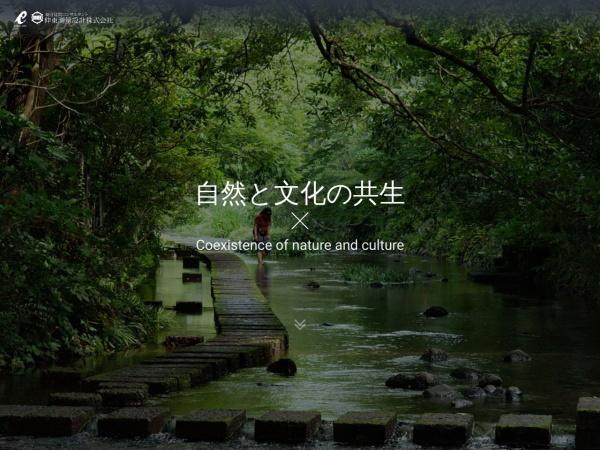 Screenshot of www.shintoh-sd.co.jp
