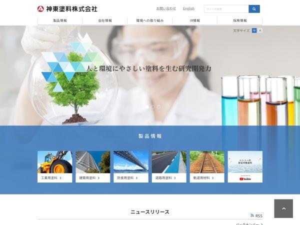 Screenshot of www.shintopaint.co.jp