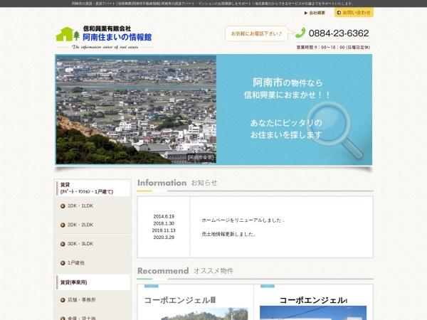 http://www.shinwa213.com/